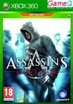 Assassin's Creed (Classic) (Bestsellers) Xbox 360