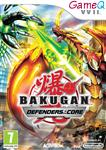 Bakugan 2, Defenders of the Core  Wii